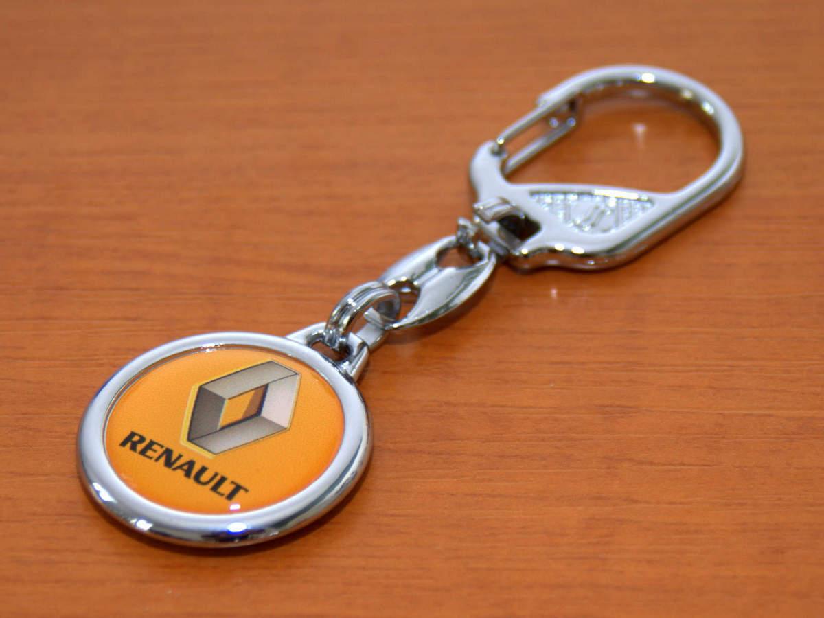 Farebné prívesky na kľúče pre predajcu automobilov  d01513c0e5f