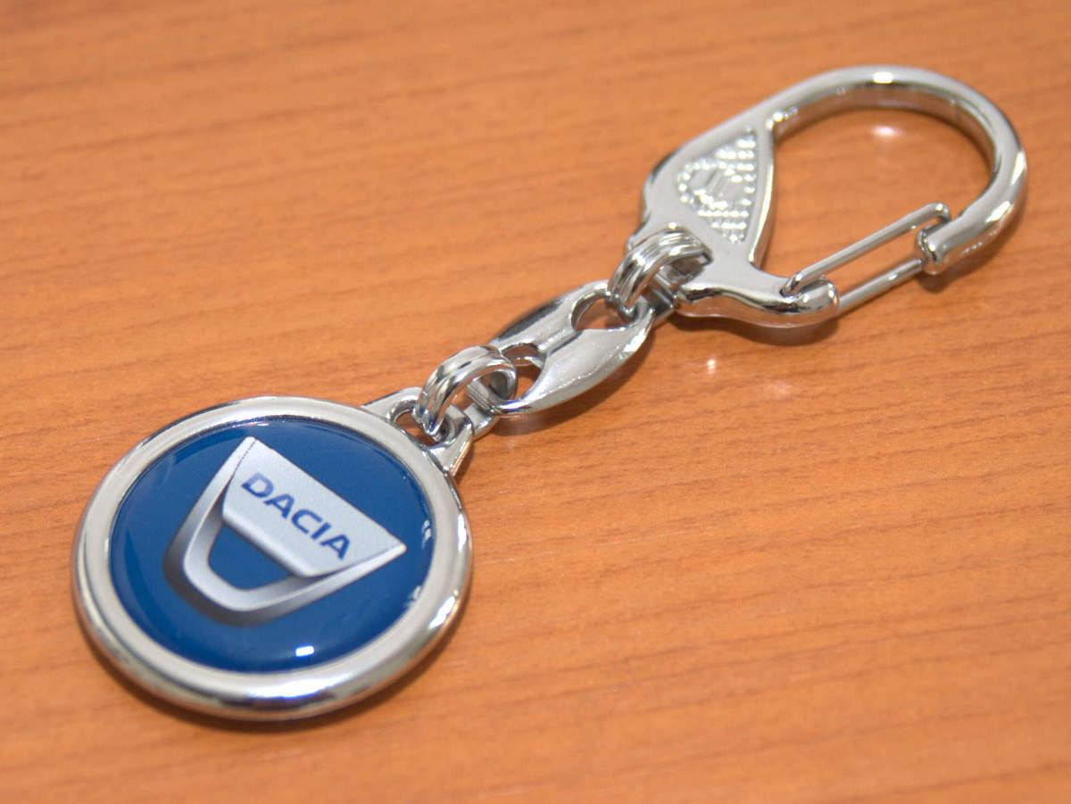 Farebná kľúčenka s logom známej značky auta · Kovová kľúčenka s farebnou  nálepkou ... b582932245b