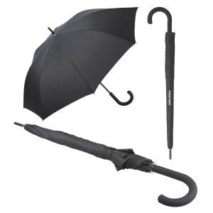 Dáždnik v púzdre Mousson d046c2669c3